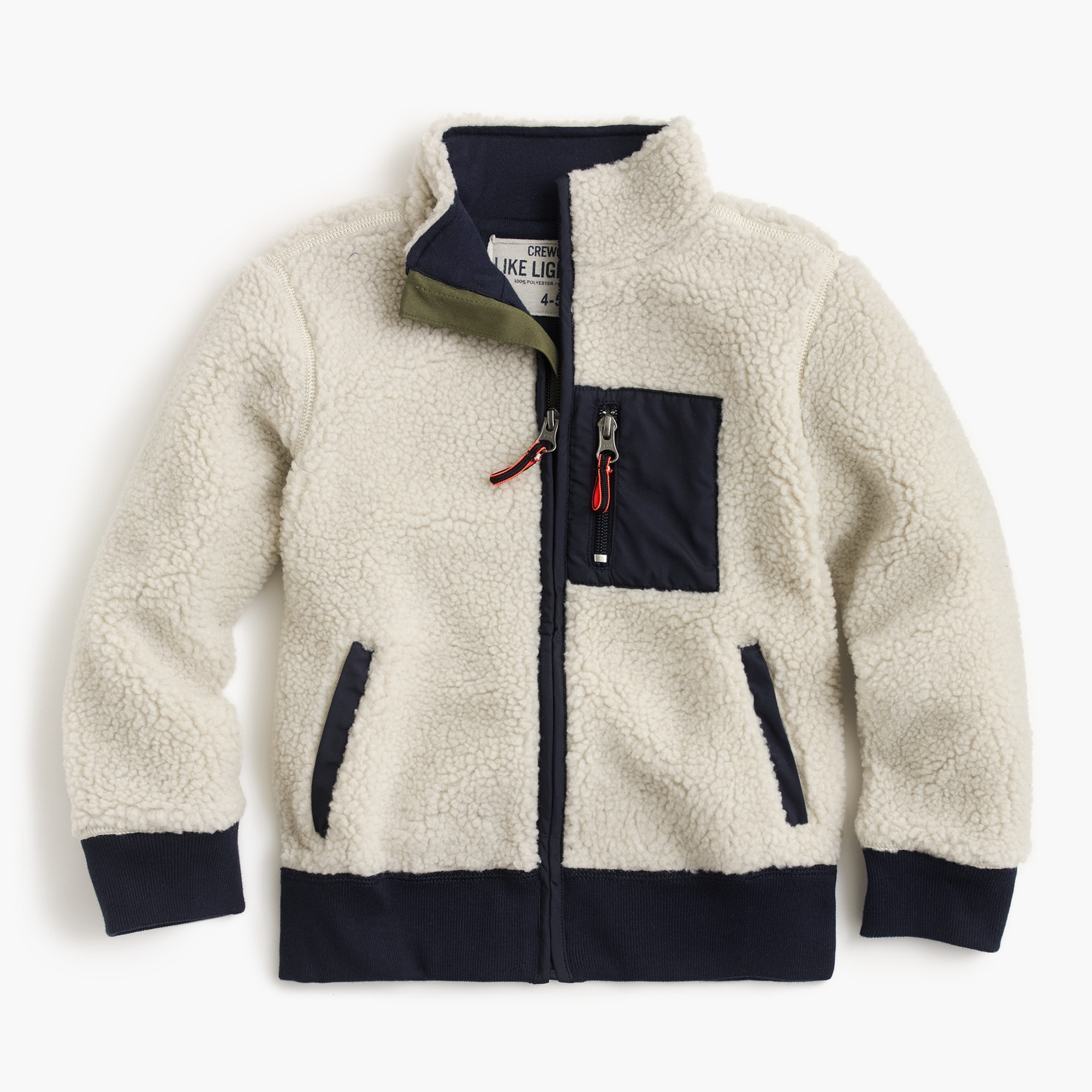 Boys' fleece jacket